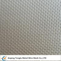 Wholesale UNS S31803(S32205) Duplex Stainless Steel Wire Mesh |2-500mesh Plain /Twill Weave from china suppliers