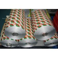 Wholesale 8011  pp glule aluminium foil used for yogurt  lids  38mic  -40mic from china suppliers