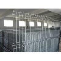 Wholesale Professional Welded Wire Garden Mesh Fencing Panels Hot Dipped Galvanized from china suppliers