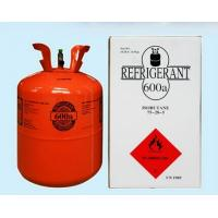 China R600 Refrigerant Gas on sale
