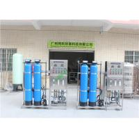 Wholesale Professional Reverse Osmosis Water Purification Unit RO Drinking Water Treatment from china suppliers
