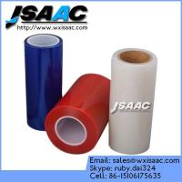Wholesale Surface protective materials for metal plates from china suppliers