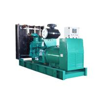 Wholesale 60hz electrical magnetic china 410kw diesel generator with KTA19-G3 from china suppliers