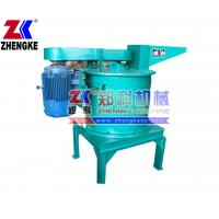 China Vertical crusher for briquette making production line on sale