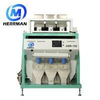 Wholesale Intelligent Color Sorting Machine CCD Rice Color Sorter 3 Chutes With High Sorting Accuarcy from china suppliers