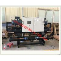 Wholesale Separate Cooled Chillers/Open Type Chiller/Central Water Chiller/Screw Chiller For India from china suppliers
