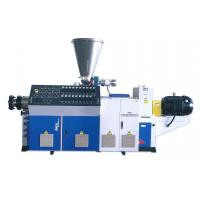 Wholesale Conical PPR Pipe Extrusion Line Twin Screw Online Pipe Weight Metering from china suppliers