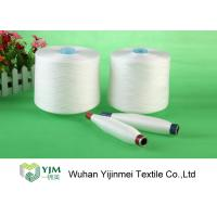 China Nature White Knotless Ring Spun Polyester Yarn Machine Sewing Thread Eco Friendly on sale