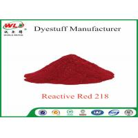 Wholesale Non Toxic Fabric Dye Fiber Reactive Dye C.I. reactive red 218 Powder / Granular from china suppliers