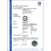 GR8 TECHNOLOGY Co LTD Certifications