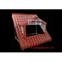 Wholesale Custom PVC Roof Tile Making Machine with SJZ-80/156 Plastic Extruder 1.5~ 5m/min from china suppliers