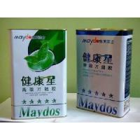 Wholesale Shoes Adhesive from china suppliers