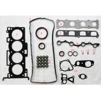 Buy cheap G4KA G4KD full set for HYUNDAI engine gasket 20910-25A00A 20910-25A00 50313800 from Wholesalers