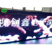China RGB Wall Mounting 8mm Front Service Led Display Advertising Over 8000 Cd Brightness on sale