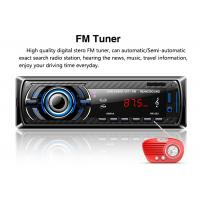 Buy cheap Customised Bluetooth Auto Stereo Optional Iso Cable Ir Remote Control from wholesalers