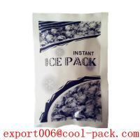 Wholesale 100g urea instant cold ice pack for medical use from china suppliers