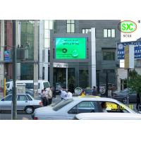 Wholesale GOB Government Outdoor Full Color LED Display Screen Billboard Pixel 7.62mm SMD 3 In 1 from china suppliers