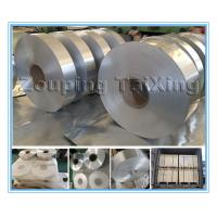 Wholesale 8011 / h14 aluminium coil 0.19mmx137mm for flip off seals from china suppliers