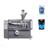China Packaging machine coconut milk water pouch packing machine price on sale