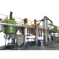 Wholesale Continuous Waste Engine Oil To Base Oil Vacuum Distillation Plant Oil Waste Recycling from china suppliers