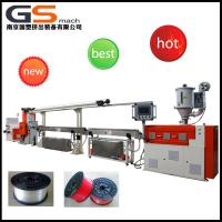 Buy cheap Plastic filament making machine BVOH new material 3D printer filament extruder from wholesalers