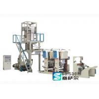 Wholesale Automatic Blown Film Extrusion Equipment  With Rotogravure Printing Unit from china suppliers