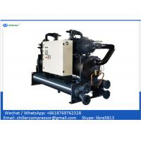Wholesale Plastic Industry Screw Type Compressor Water Cooled Chiller Industrial Chiller from china suppliers