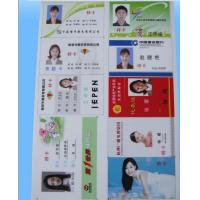 Wholesale Offset Printing Pvc Plastic Sheet from china suppliers