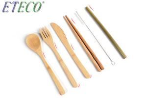 Wholesale Outdoor portable bamboo tableware set knife fork spoon environmental protection folding tableware from china suppliers