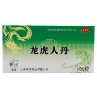 Wholesale traditional sunstroke vomit carsickness seasickness medicine from china suppliers