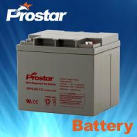 Wholesale Prostar gel battery 12v 38ah from china suppliers