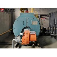 Wholesale Industrial Oil Fired Steam Boiler 200Kg 300Kg 500Kg 750Kg For Food Factory from china suppliers