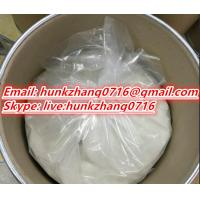 Buy cheap New Stimulant White Mdpep Powder Research Chemicals Powder from wholesalers