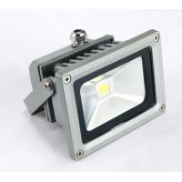 Wholesale 20W Flood Lamp/Floodlight from china suppliers