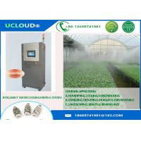 Wholesale Fog Misting High Pressure Water Mist Nozzles Outdoor High Pressure Pump Fog Machine from china suppliers