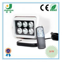 China White 30w cree remote controlled led truck lights on sale
