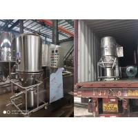 Granule & Powder Fluid Bed Dryer In Pharmaceutical , Fluidized Bed Processor Easy To Operate
