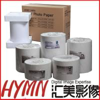 Wholesale RC gloss photo paper for Noritsu D701 from china suppliers