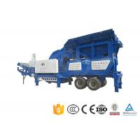 Wholesale What equipment is needed for the breaking of andesite? What is the process? from china suppliers