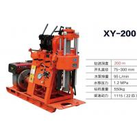 Wholesale Hydraulic Feeding Core Borehole Drill Rig With 200 mm Diameter For Water Well from china suppliers