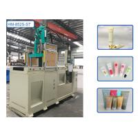 Wholesale 85 Ton Small Plastic Injection Molding Machine For Cosmetic Tube Shoulder from china suppliers
