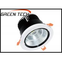 Wholesale Embedded Ceiling LED Down Light With Reflector 24 Degree / 38 Degree / 60 Degree from china suppliers