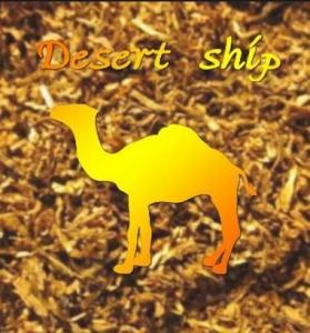 Wholesale Dekang Camel/Desert Ship E-juice E-liquid 10ml 20ml 30ml 50ml 0mg 6mg 11mg 16mg 24mg from china suppliers