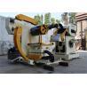 Servo Motor Drive PLC Control NC Servo 3 In 1 Metal Machine For  Punching Press