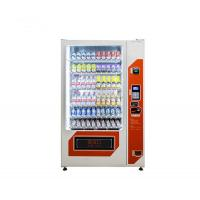 Wholesale Coffee Vending Machine For Sale Bill & Coin Oprated Vending Machine from china suppliers