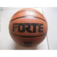 Wholesale Rubber basketball - leather look body from china suppliers