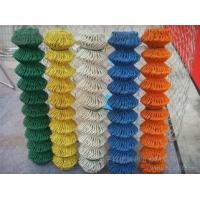 Wholesale Chain Link Wire Mesh Artistic and Practical Bright Color from china suppliers