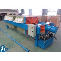 Wholesale Industrial Membrane Filter Press With Second Squeeze Function CE Certificated from china suppliers