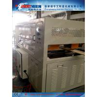 Wholesale PVC marble design wall decoration profile making machine from china suppliers