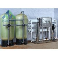 Medical Grade Ultrapure Water Purification System With Toray RO Membrane Low Fault Rate